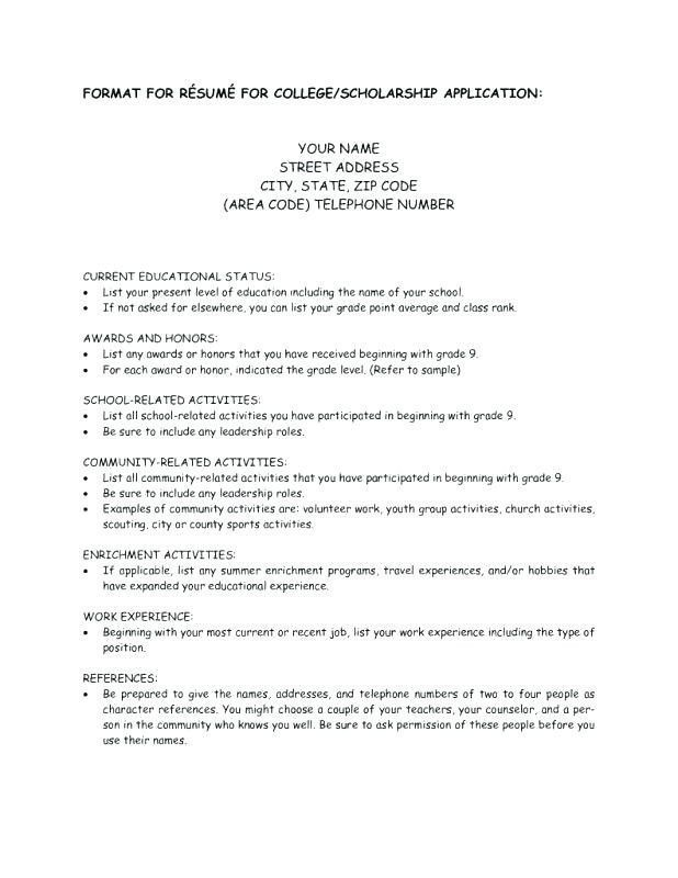 resume personal statements examples exclusive leadership of proper college application Resume Expanded Resume For College Application