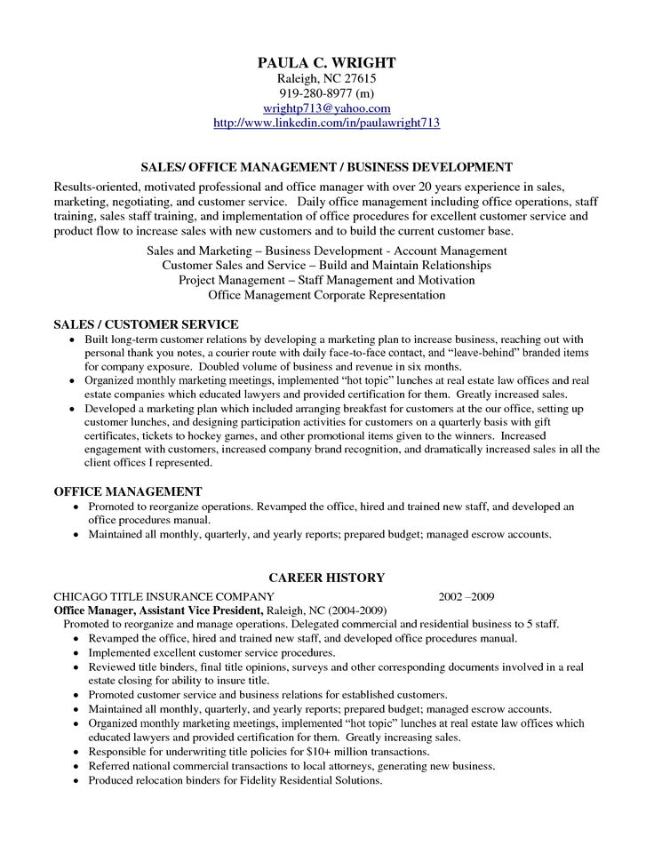 resume professional profile examples on ex samples corporate experience barista rn case Resume Corporate Resume Examples