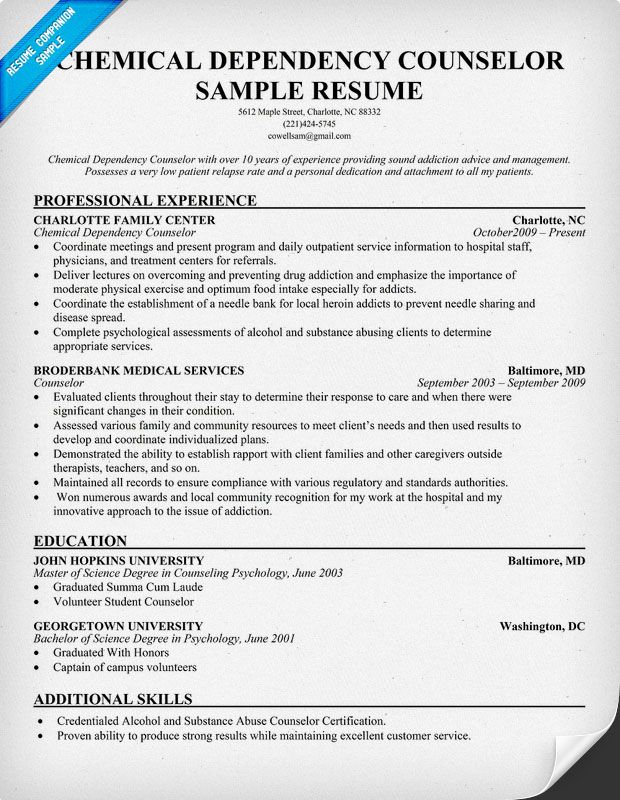 resume samples and to write companion sample examples builder pet for rental template Resume Builder Resume Companion