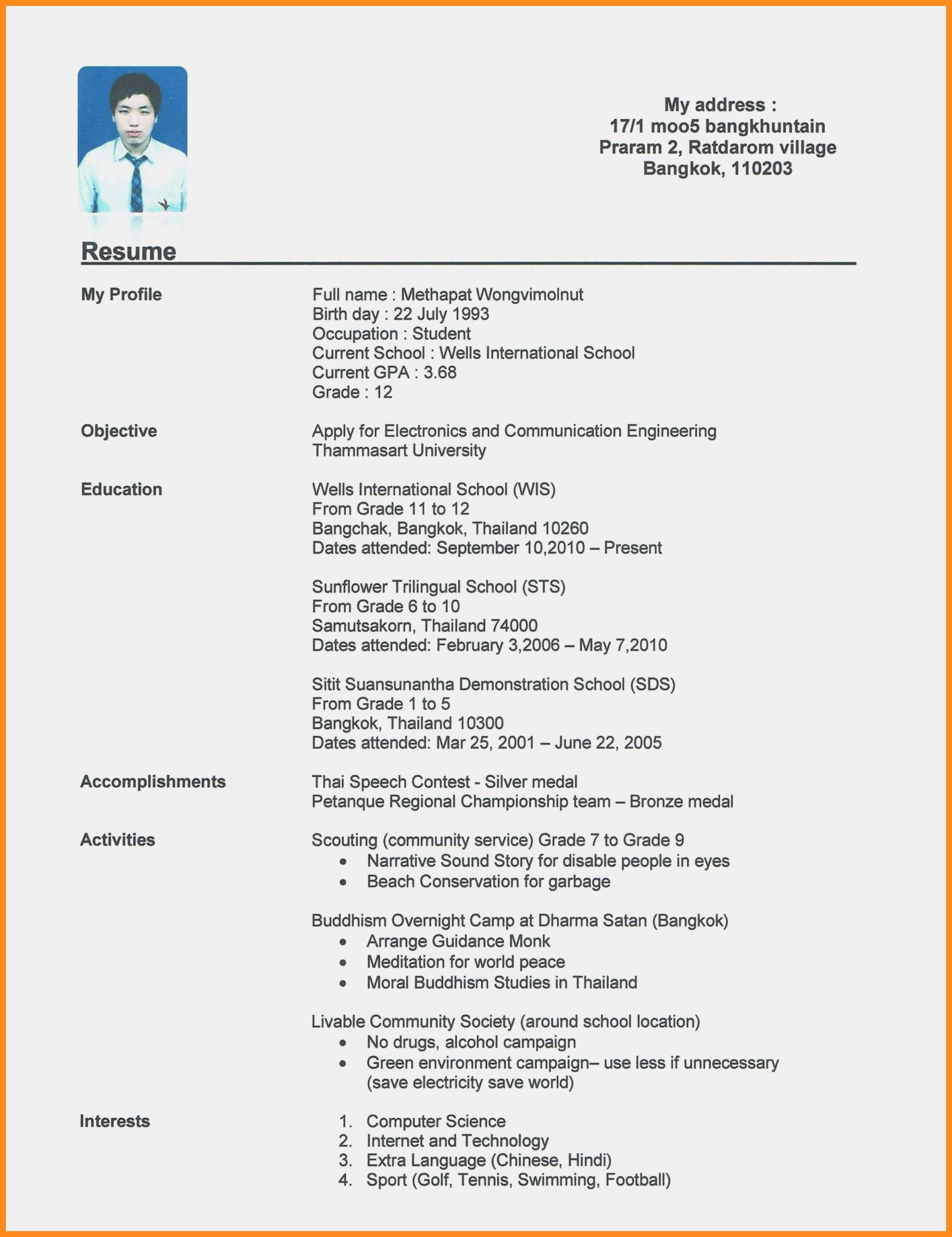 resume template for first job addictionary application seeker sample amazing example Resume Job Application Job Seeker Resume Sample