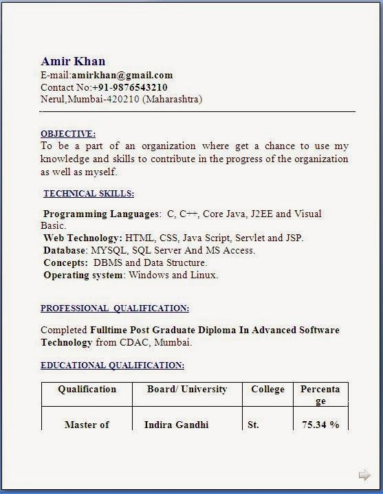 resume templates best free mca fresher format it is job for freshers design manager Resume Mca Fresher Resume Format Download