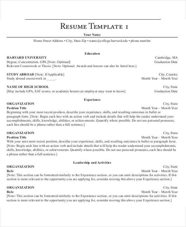 resume templates pdf free premium harvard style template executive cover letter investor Resume Harvard Style Resume Template