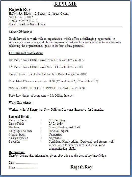 resume writing companies in good declaration for receptionist accounting manager ndt Resume Good Declaration For Resume