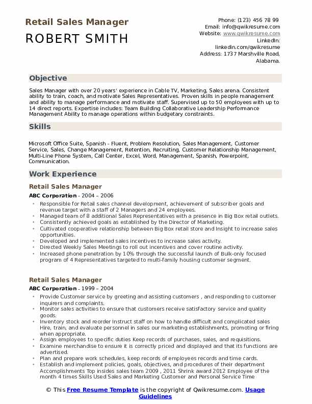 retail manager resume samples qwikresume management pdf summary statement examples tips Resume Retail Management Resume Samples