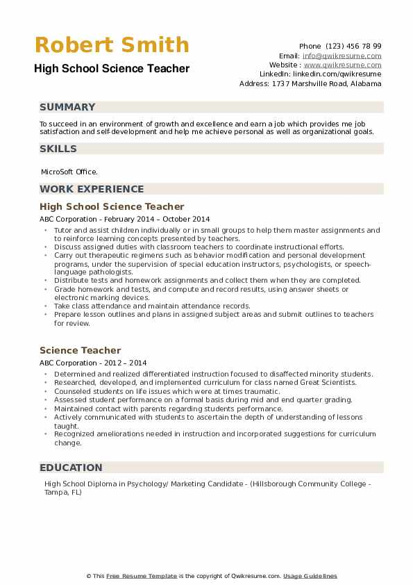 science teacher resume samples qwikresume skills for pdf sap mdg building superintendent Resume Skills For Science Teacher Resume