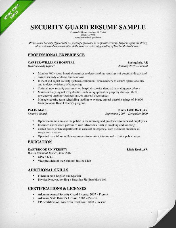 security guard resume sample cover letter for good examples job description entry level Resume Security Guard Job Description Sample Resume