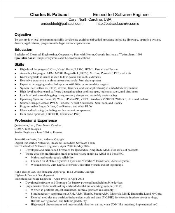 software engineer resume example free word pdf documents downlaod premium templates Resume Resume Software Download
