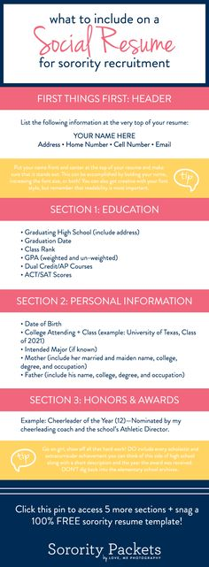 sorority recruitment packets ideas packet social resume template life college credit card Resume Sorority Social Resume Template