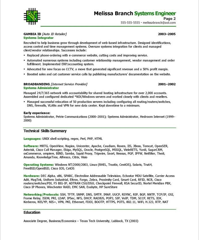 systems engineer page2 free resume samples engineering firewall experience strong Resume Firewall Experience Resume