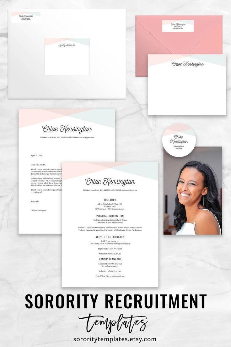 the chloe sorority packet is offered as an editable diy or personalized printed set Resume Sorority Social Resume Template