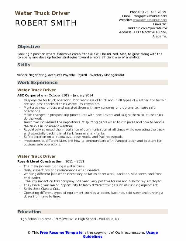 water truck driver resume samples qwikresume entry level pdf dual citizenship on canva Resume Entry Level Driver Resume