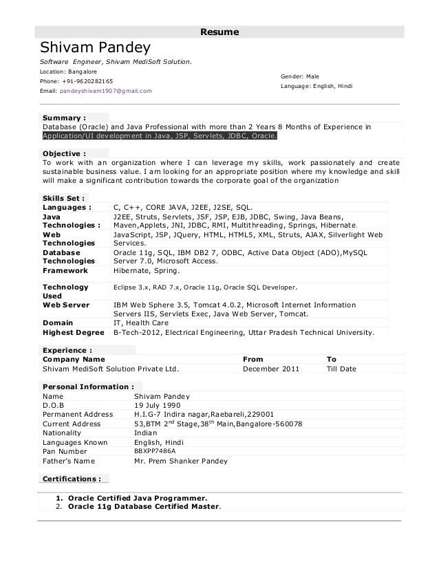 years experience resume format sample examples for skills of banker boilermaker lawn Resume Sample Resume For 13 Years Experience