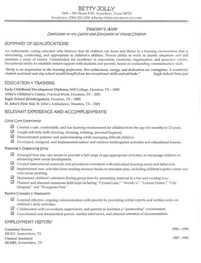 abap programmer resume experience for teacher windows system administrator sample rehab Resume Summary For Resume With No Experience
