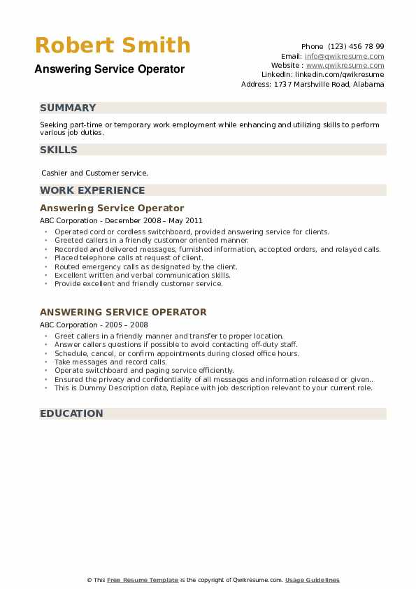 answering service operator resume samples qwikresume phone calls pdf application security Resume Answering Phone Calls Resume