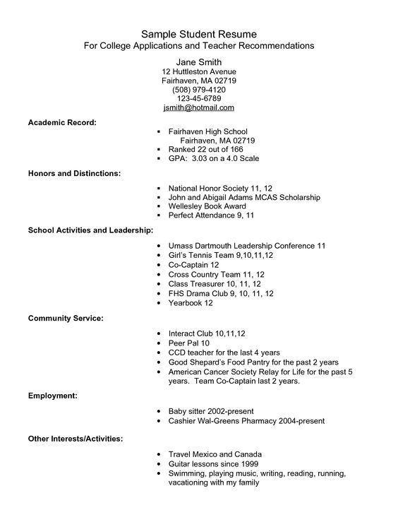 applications sample college student resume high school for admission application template Resume Tennis Resume For College