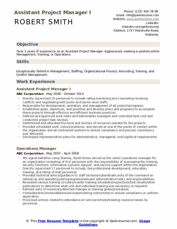 assistant project manager resume samples qwikresume pdf entertainment skills free modern Resume Assistant Project Manager Resume