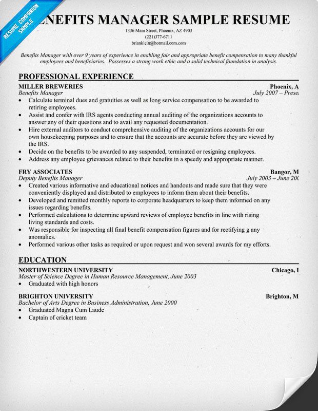 benefits manager resume example medical examples compensation and cerner pathnet software Resume Compensation And Benefits Manager Resume