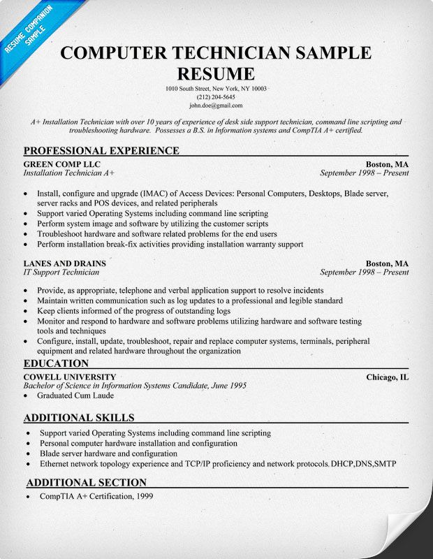 by computer tech resume samples format support specialist sample skills for volunteer Resume Computer Support Specialist Resume Sample