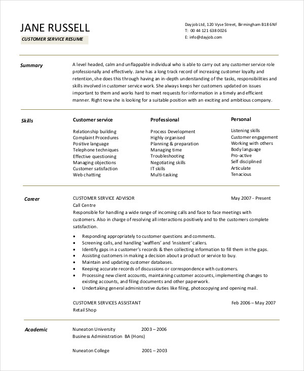 customer service manager resume retail optimal sample entry level paralegal availability Resume Retail Customer Service Resume