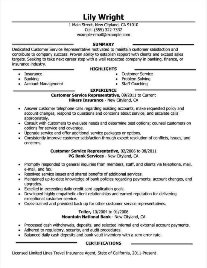 customer service rep resume example objective examples good an of retail pharmacist route Resume An Example Of A Good Resume