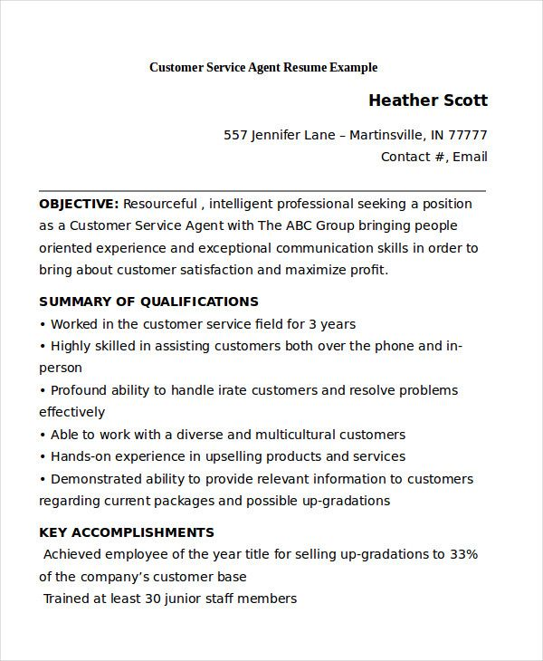 customer service resume templates pdf free premium amazing fre now strasbourg amiens Resume Resume Now Customer Service