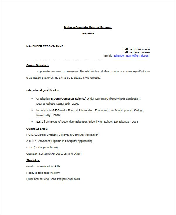 diploma computer science resume template student unsolicited sample attractive templates Resume Computer Science Resume Template