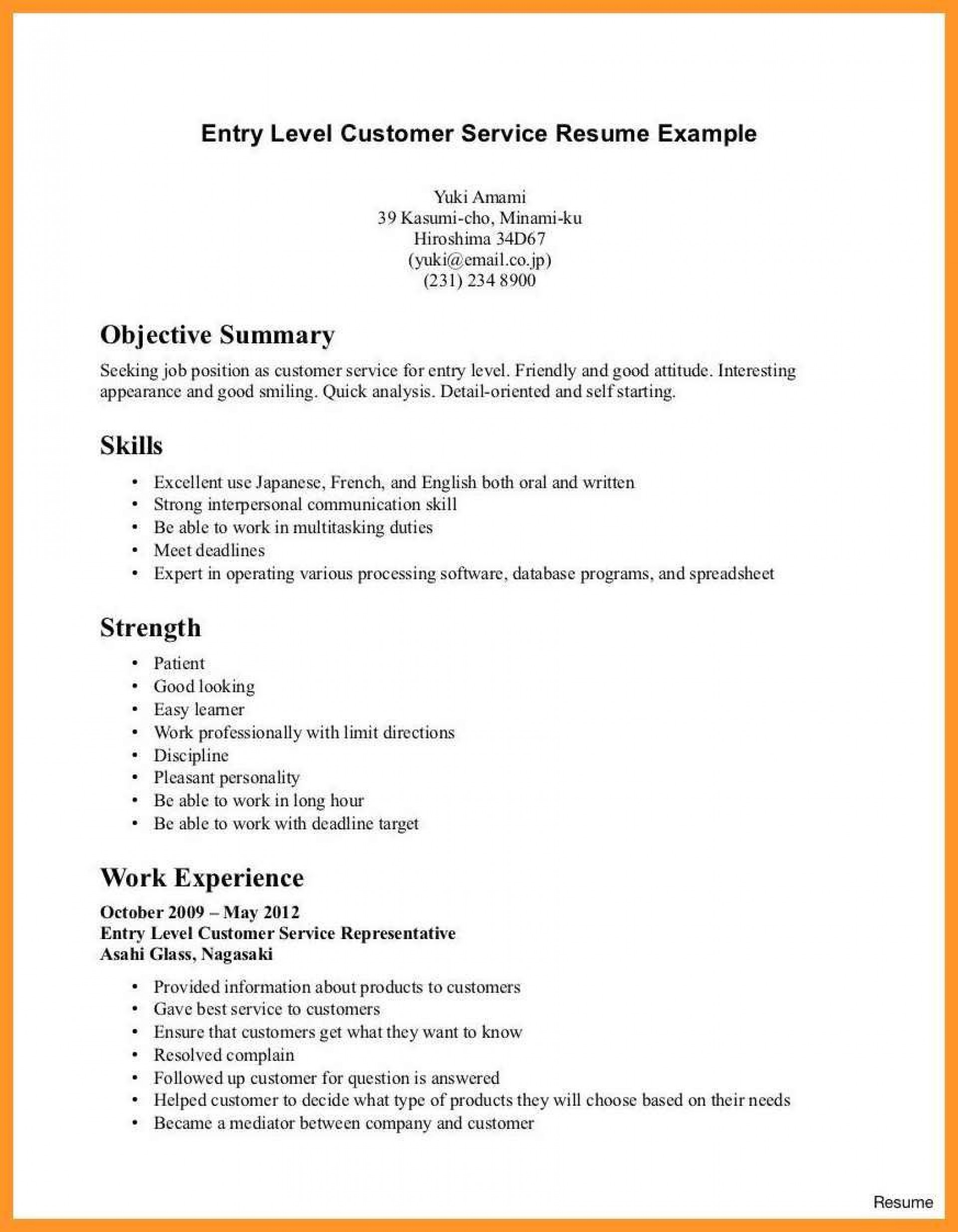 first job resume template addictionary format for simple ideas payroll skills on military Resume Resume Format For First Job