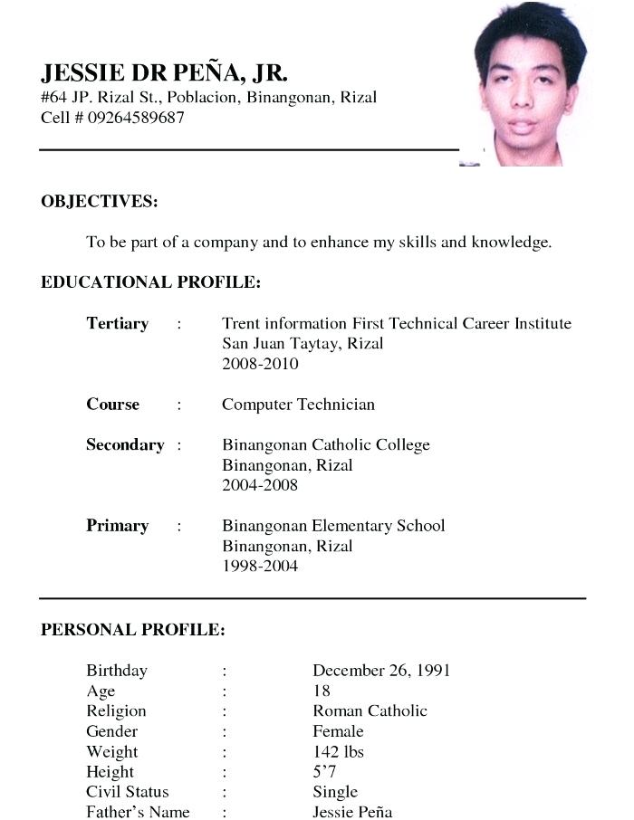 for simple job resume format full phlebotomy beginners creator entry level construction Resume Simple Full Resume Format