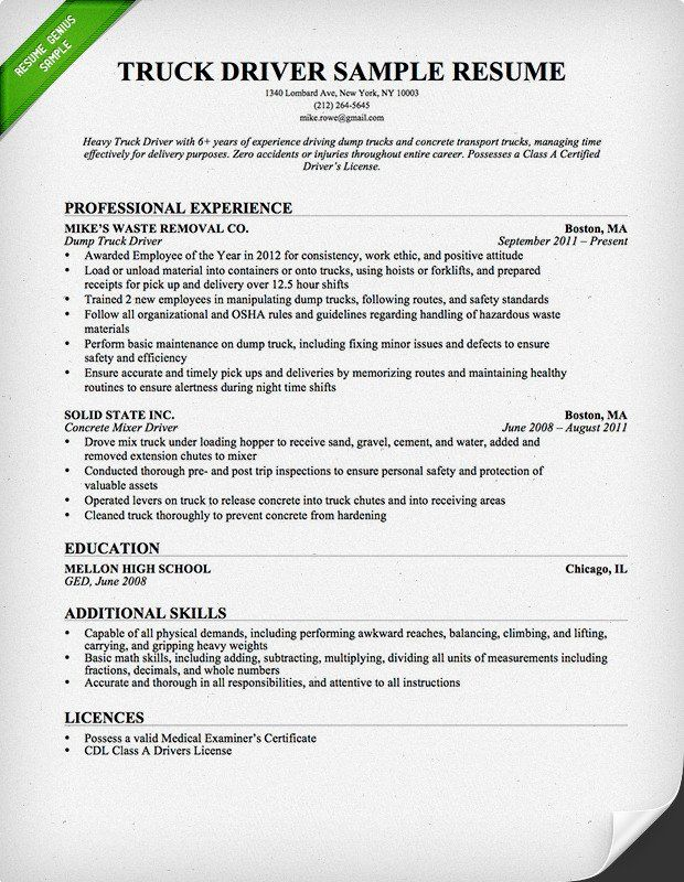 free downlodable resume templates genius examples sample truck driver government template Resume Free Sample Truck Driver Resume