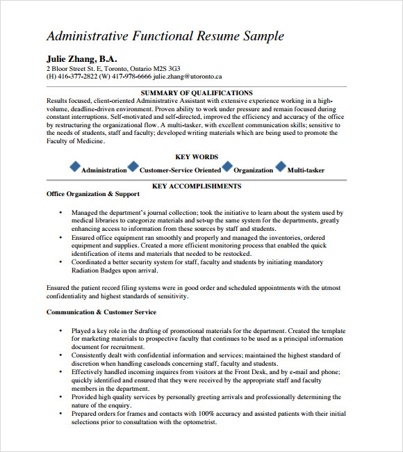 free sample administrative assistant resume templates in pdf ms word template title Resume Administrative Assistant Resume Template