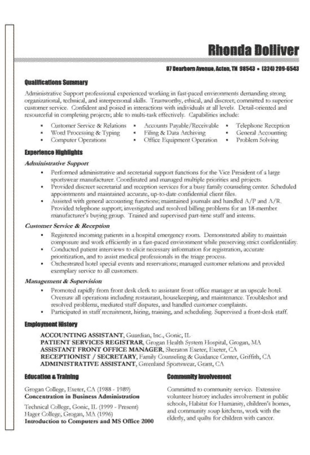 functional resume example format job for fresh graduate high school writing canberra Resume A Functional Resume Format