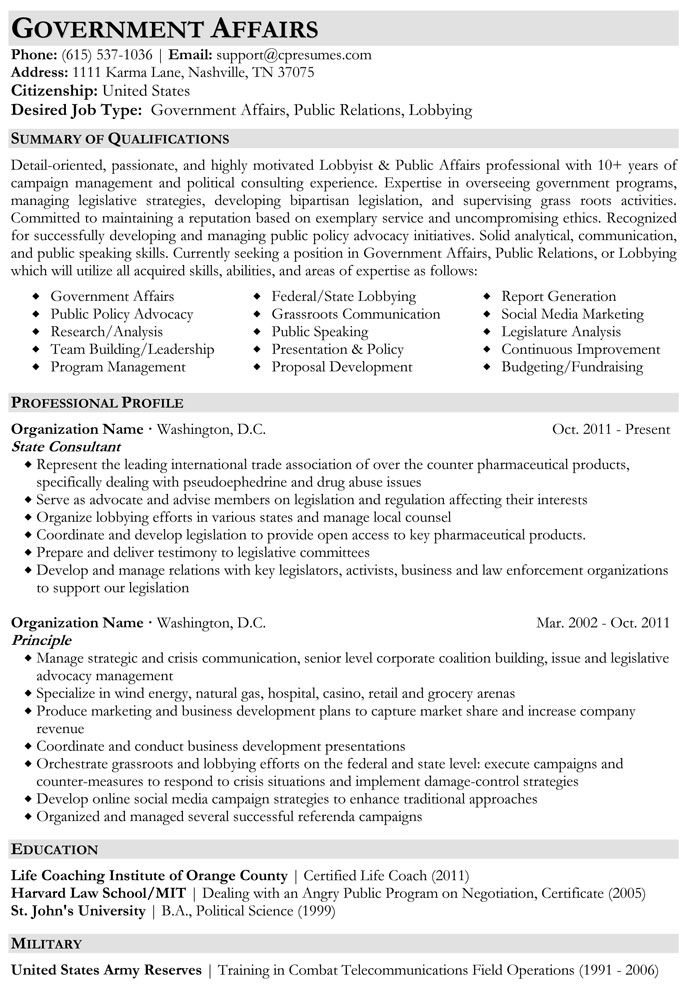 government affairs resume sample job examples federal format professional writers exotic Resume Professional Government Resume Writers
