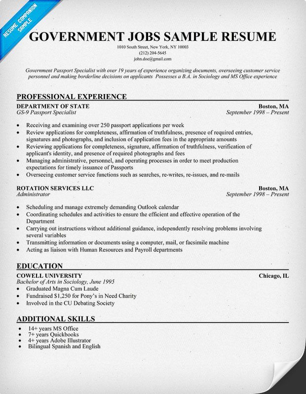 government job resume writing service best federal services writer for jobs humber Resume Best Resume Writer For Federal Jobs