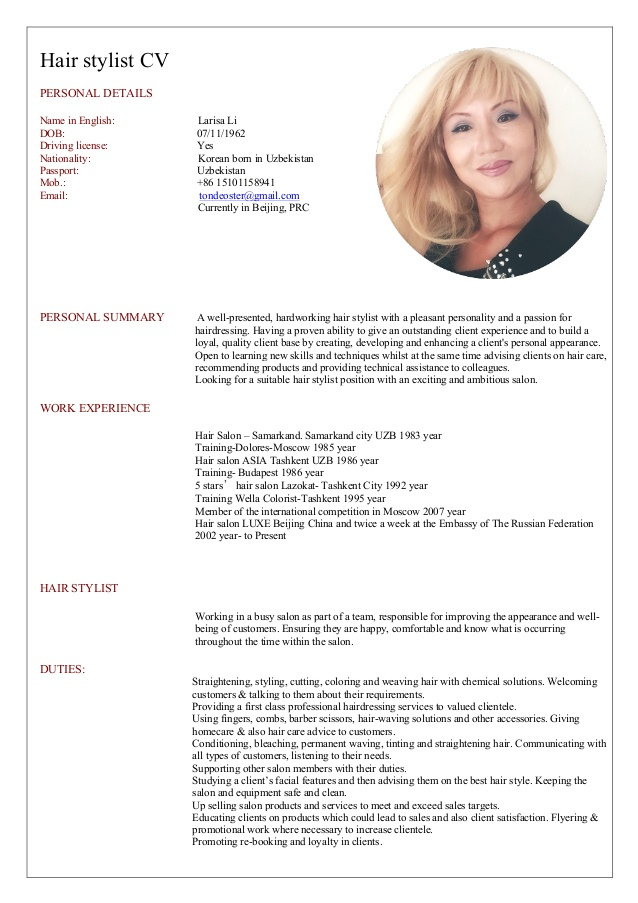 hair stylist cv resume summary issues mcdonalds cashier duties for images freshers Resume Hair Stylist Resume Summary