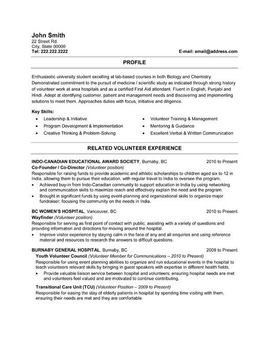 health care resume templates worker template premium samples ex medical assistant nursing Resume Resume Objective For Healthcare Workers