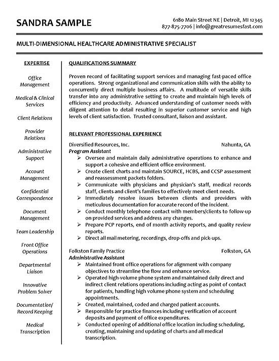 healthcare resume example sample summary for resumes exmed14 licensed insurance agent job Resume Healthcare Summary For Resume
