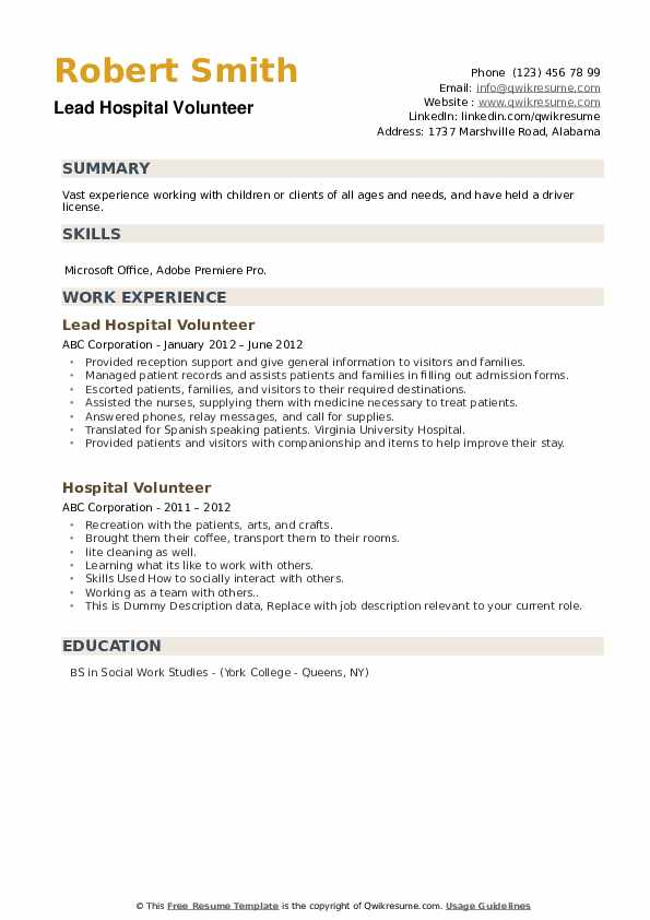 hospital volunteer resume samples qwikresume for job pdf programmer office administration Resume Resume For Hospital Job