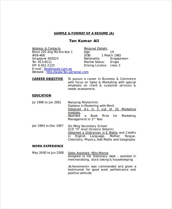 housekeeping resume template free word pdf documents premium templates private Resume Housekeeping Resume Template Free