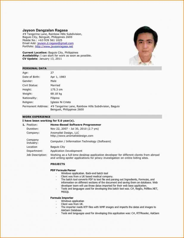 job application resume format template image of for educational attainment sample words Resume Image Of Resume For Job Application