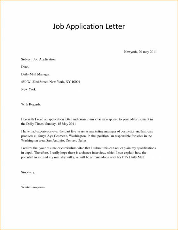 letter of application sample simple for any posi job cover resume certification section Resume Simple Cover Letter For Resume