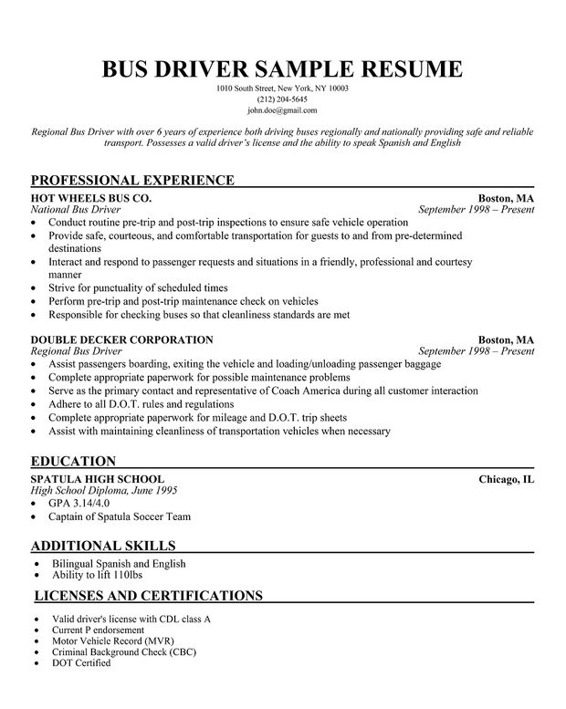 limousine driver resume taxi sample good examples heavy bus general ledger accounting Resume Heavy Bus Driver Resume