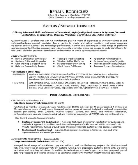 network engineer resume with cover letter free photos tamu career center office skills Resume Tamu Career Center Resume