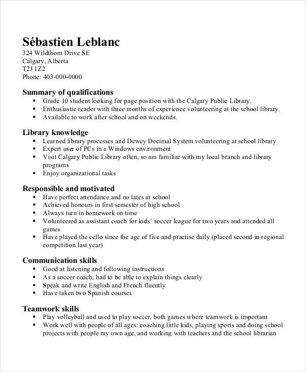new school resume formats printable templates for mac age template high student on error Resume New Age Resume Templates
