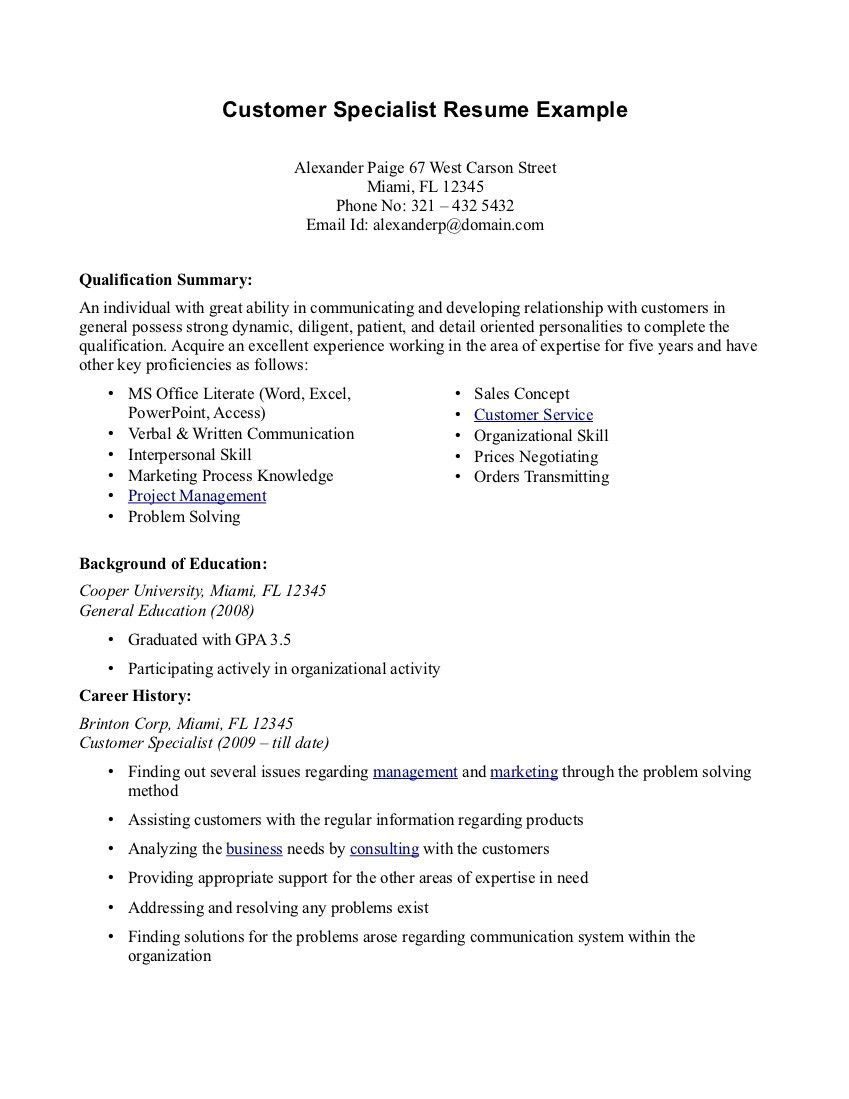 pin by jacob cv examples on resume tips no experience summary professional for with work Resume Summary For A Resume With No Experience