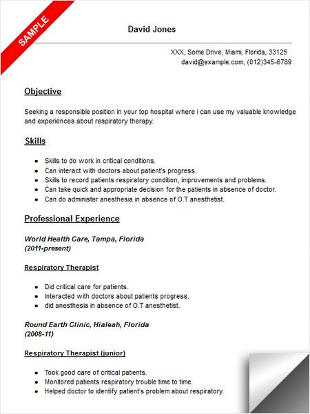 pin on rt respiratory therapist resume sample brief overview for awards section Resume Respiratory Therapist Resume Sample