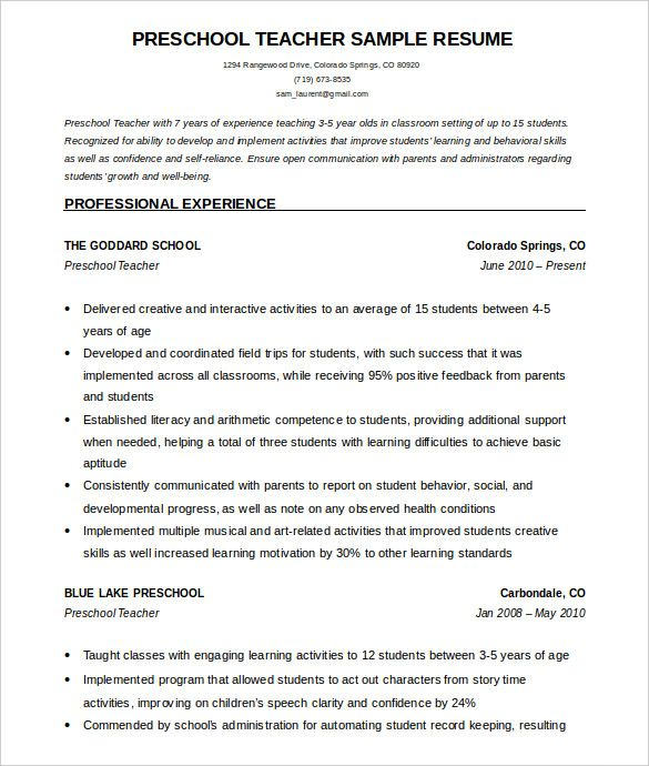 preschool teacher resume template free word to make good te examples compensation and Resume Preschool Teacher Resume Examples