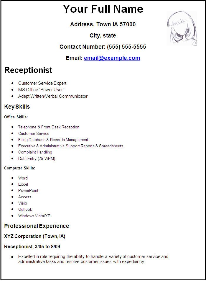 receptionist position resume sample to make job template create build your own free Resume Build Your Own Resume Free
