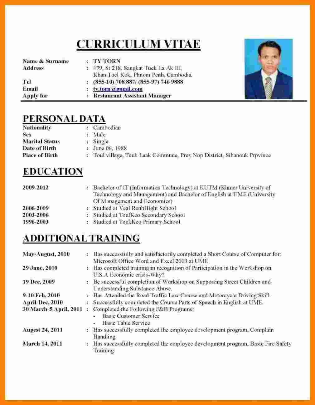 resume examples cv format for job template word sample writing application investment Resume Resume Writing For Job Application