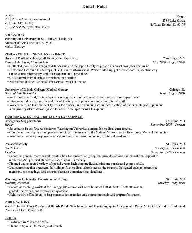 resume examples website is for resources and information medical assistant job samples Resume Medical School Resume Template