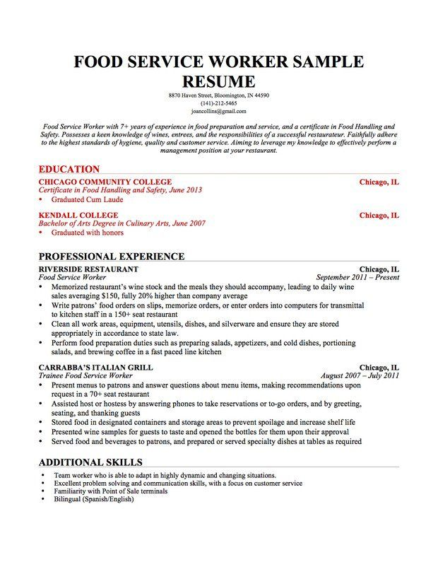 resume format education teacher examples skills section for internship work from home Resume Resume Education Section Examples